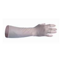 Перчатки хирургические с удлиненой крагой