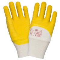 2Hands Ultra Soft 17501