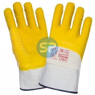 2Hands Ultra Soft 17511